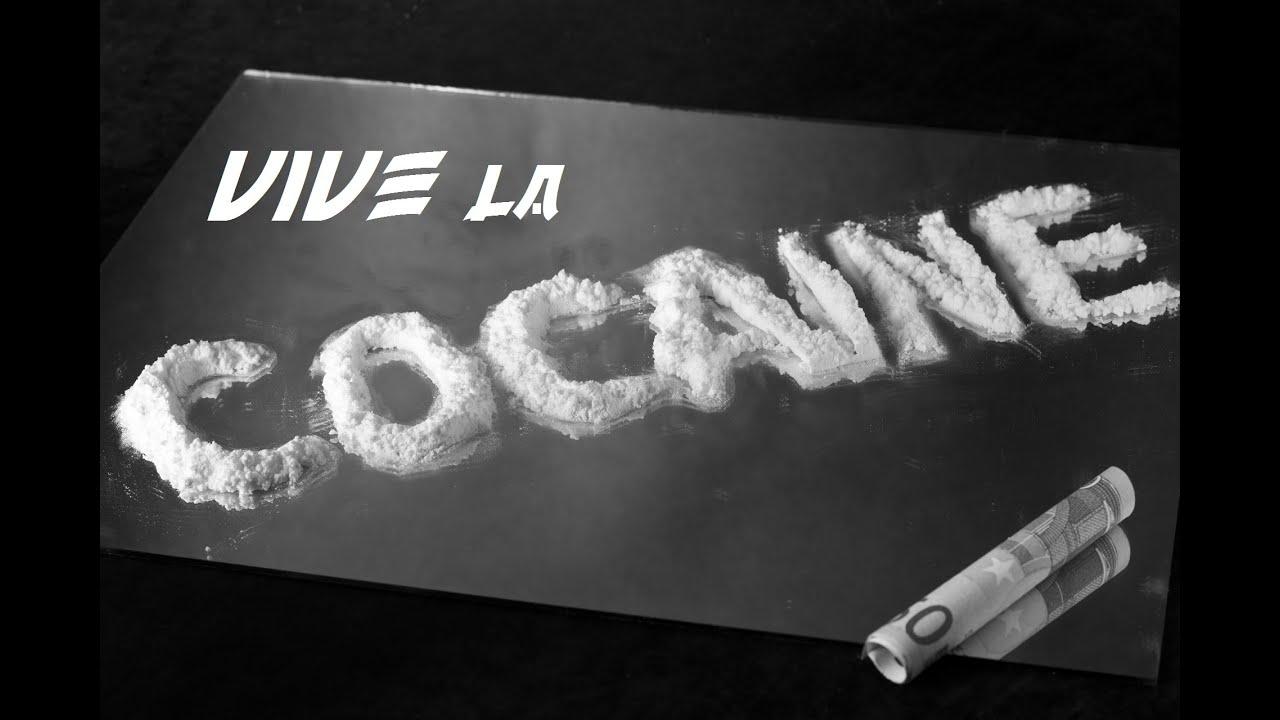 Кокаиновая зависимость (3)