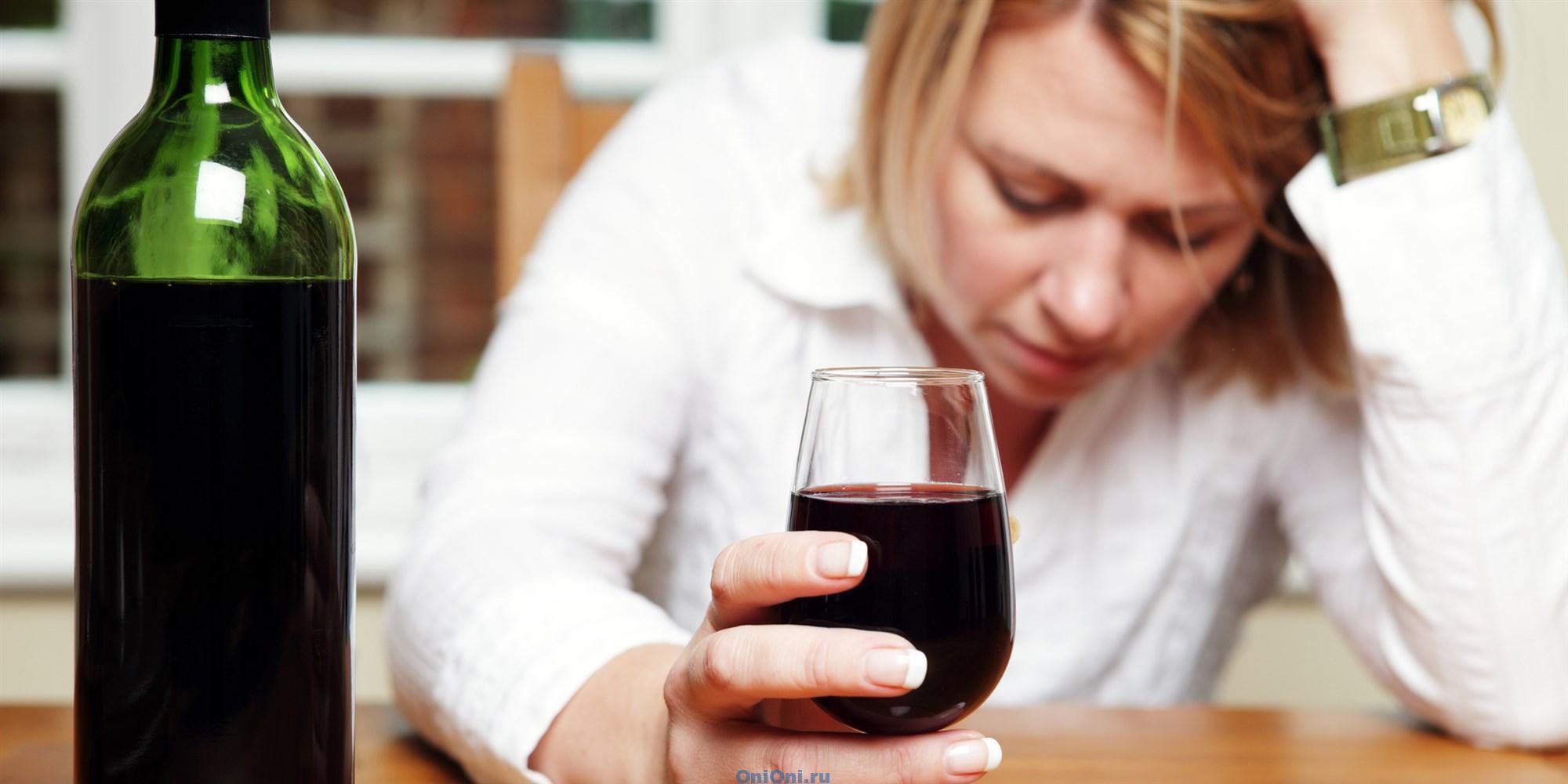 Женский алкоголизм (3)
